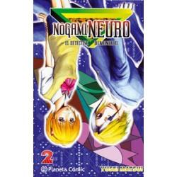 NOGAMI NEURO 2