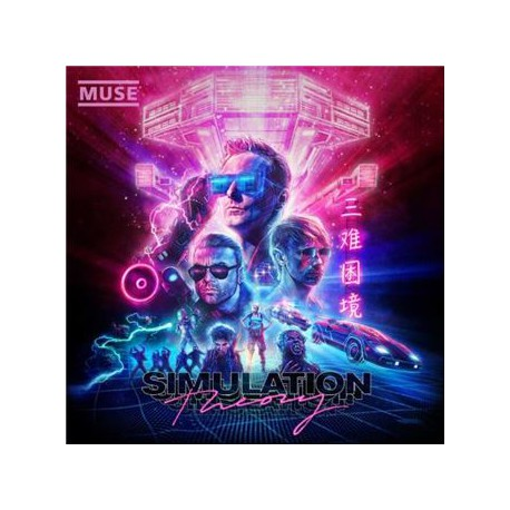 CD MUSE -Simulation Theory Ed Deluxe